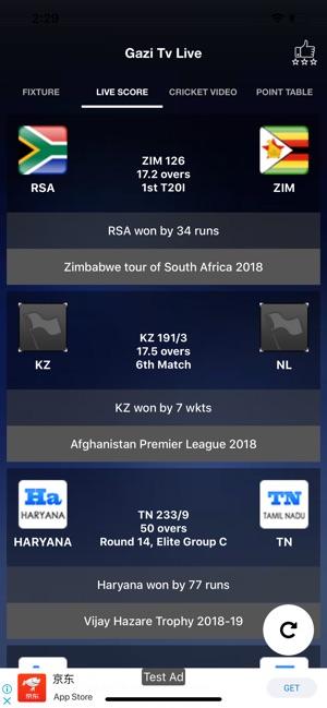 Gazi Tv - Cricket Live on the App Store