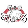 韓食房おんどる - iPhoneアプリ