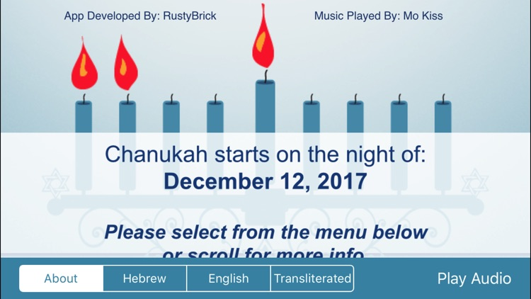 Menorah - Chanukah - חנוכה