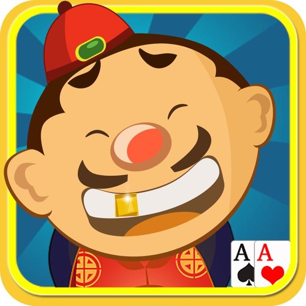 单机斗地主-单机版经典国民棋牌游戏               12+