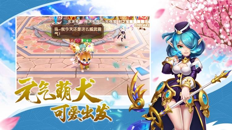 幻想起源-日系二次元冒险手游 screenshot-4