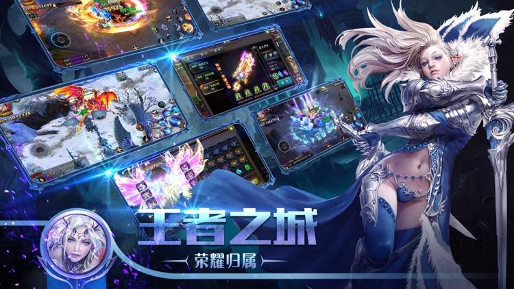 龙骑世界-国民级热血PK手游 screenshot-3
