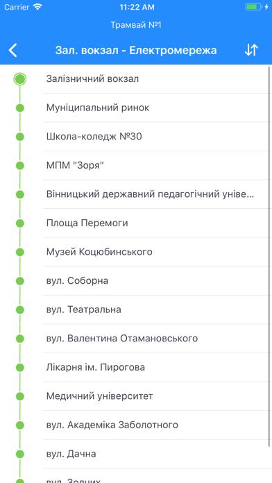 Розклад Вінниця screenshot 2