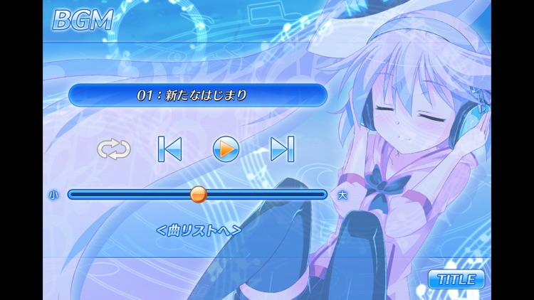 Fragment's Note Memories -Fragment's Note公式資料集アプリ- screenshot-4
