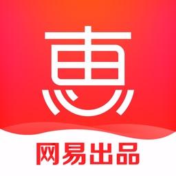 惠惠购物助手-网易出品