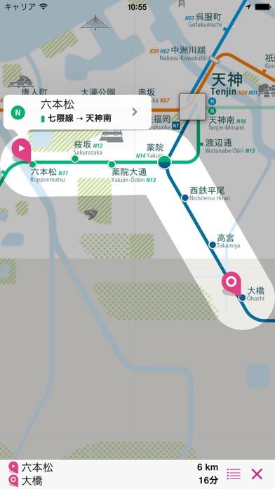 福岡路線図 Liteのおすすめ画像3