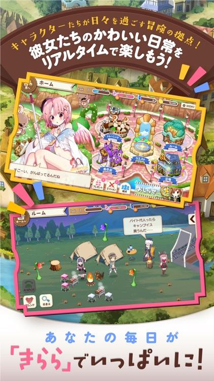きららファンタジア screenshot-6