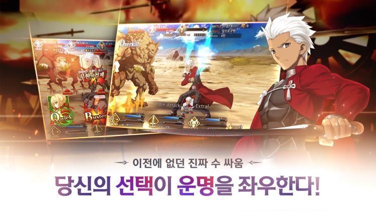 페이트/그랜드 오더 screenshot-3
