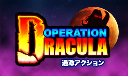 Operation Dracula X
