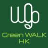 Green Walk HK