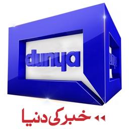 Dunya News