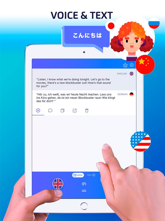 TRANSLATE 4 ME | App Price Drops