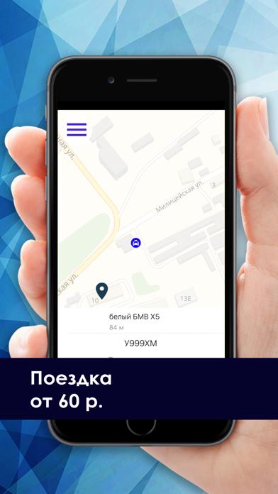 Городское ТындаСкриншоты 2