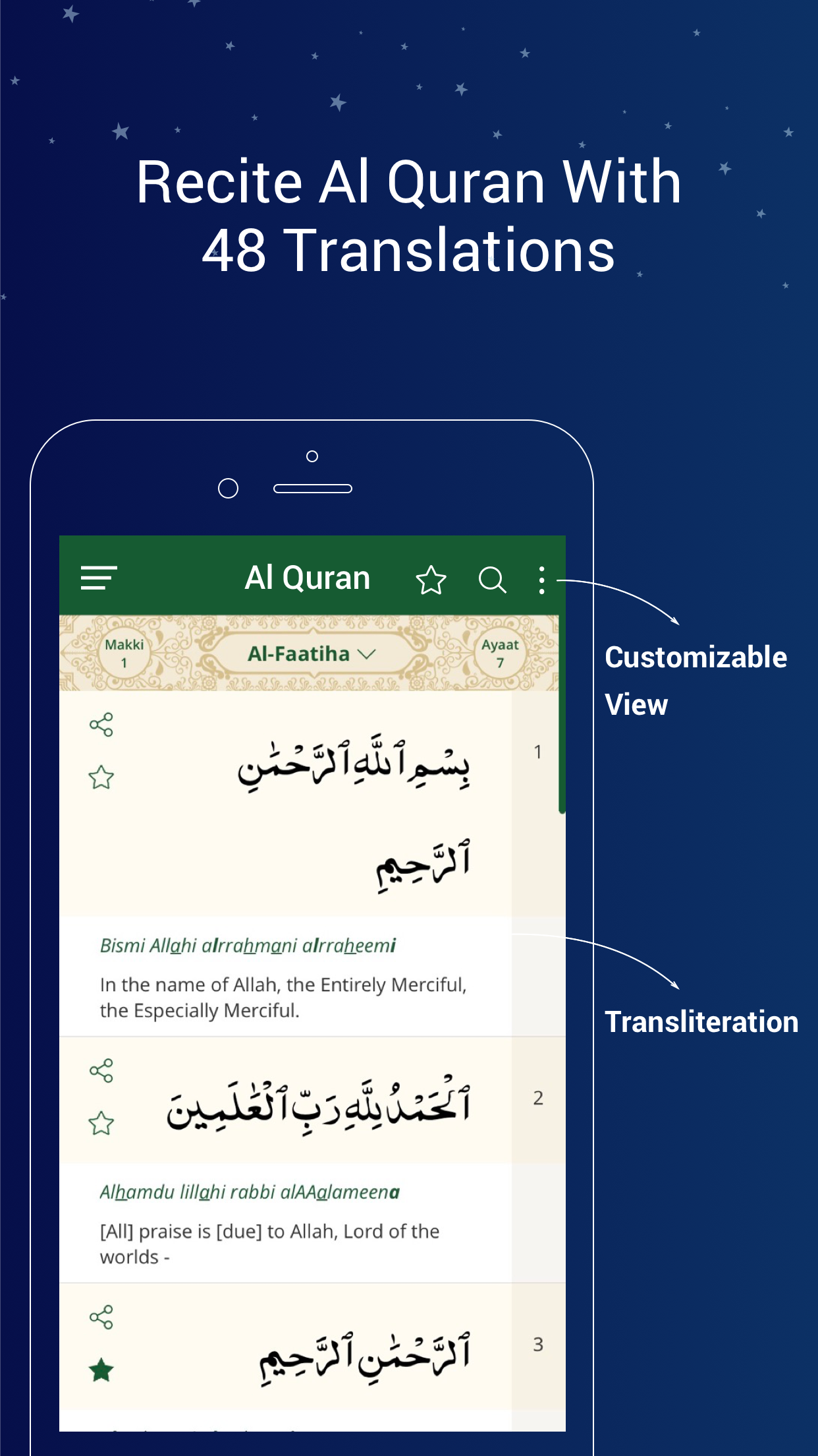 Athan: Prayer Times & Quran Screenshot