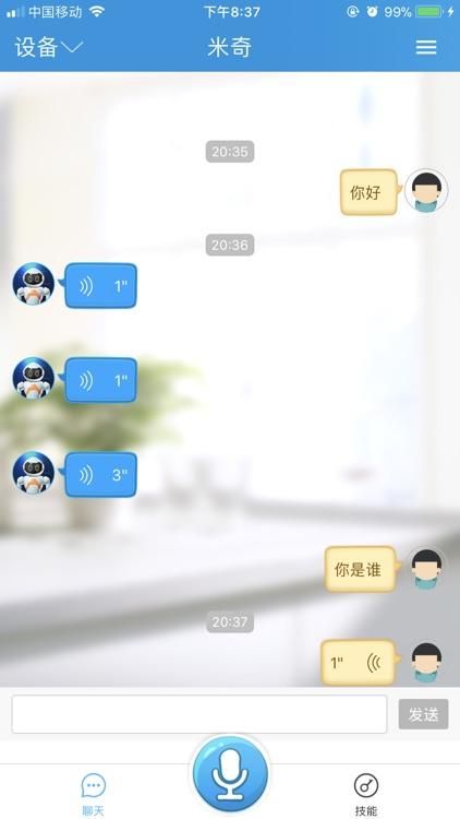 胡杨智能 screenshot-1