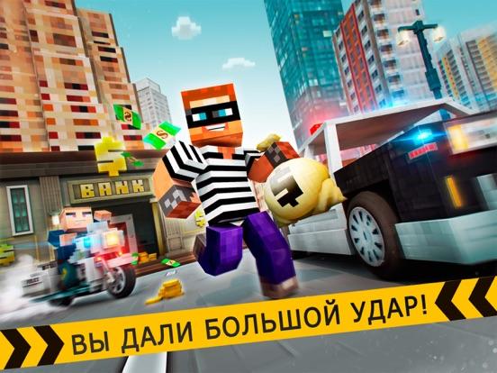 грабитель полиция гонки для iPad