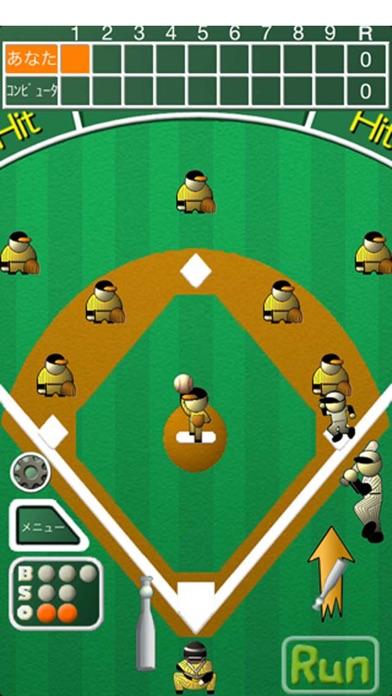ボード野球 screenshot1