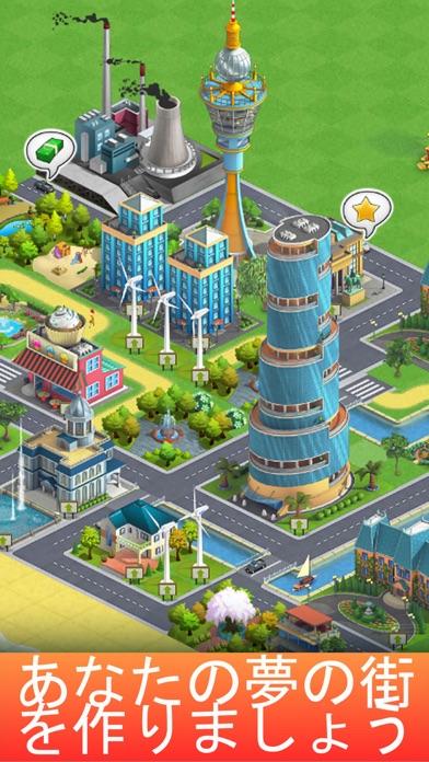 美しい島にあなただけのバ City Buildingのスクリーンショット2