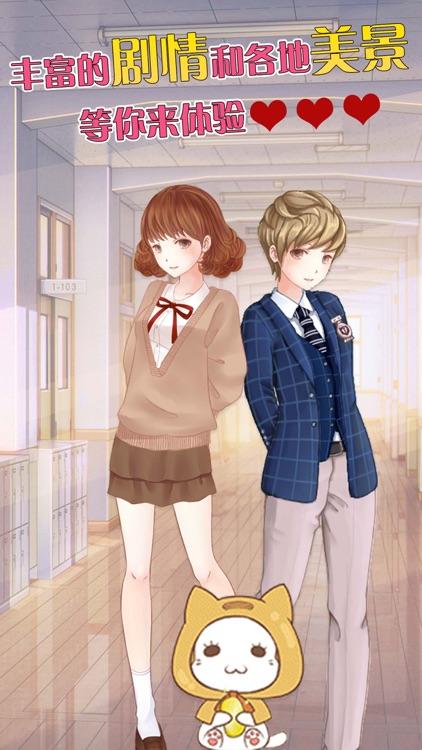 暖暖的换装物语-女生换装搭配游戏 screenshot-4