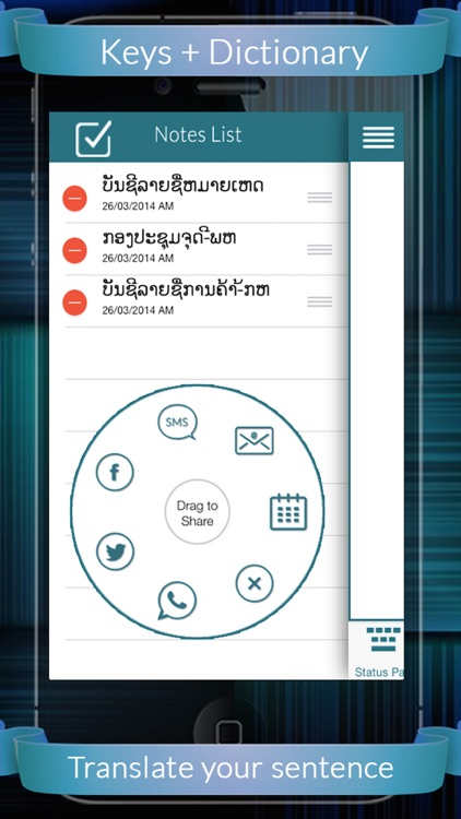 Lao Eng Dic+Keys screenshot-3