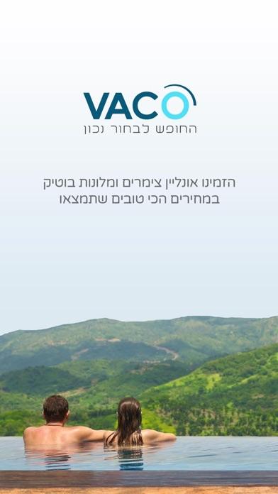 Vaco - ואקו Screenshot 1