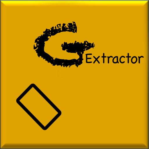 GExtractor