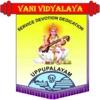 点击获取Vani Vidyalaya