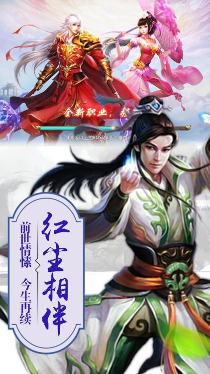 青云剑侠修仙-梦幻仙侠传奇修仙手游