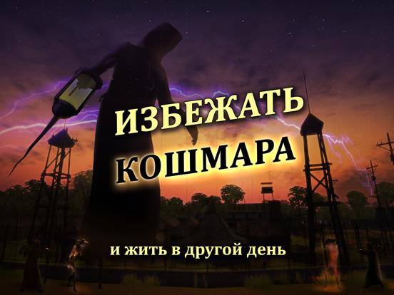 Игра Radiation Island
