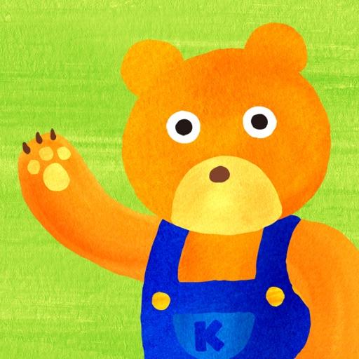 ストレス解消・癒やしのアプリ「聞いてよ!クマさん」