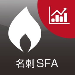 HotProfile 名刺/SFA
