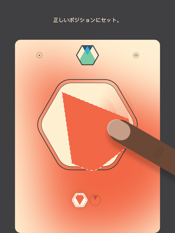 Colorcubeのおすすめ画像2