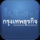 Bangkokbiznews icon
