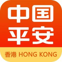 中国平安全球交易宝