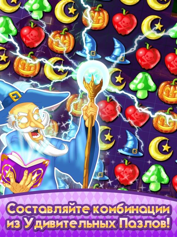 Witch Puzzle игры головоломки для iPad