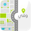 Saud Alshammari - وفي  artwork