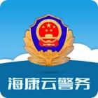 海康云警务 icon