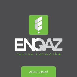Enqaz Driver