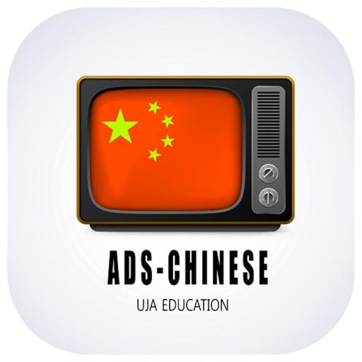 こうこく中国語 - ちゅうごくご聴解、会話、文法、単語学習