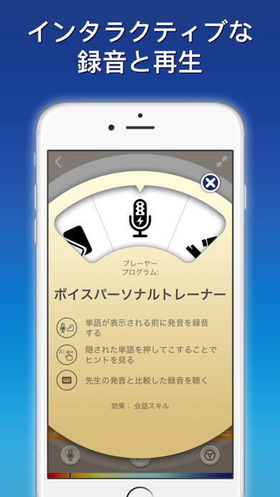 nemo アラブ語 ScreenShot4