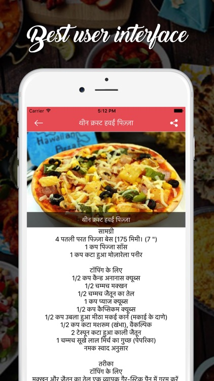 Food Recipes - Hindi screenshot-3