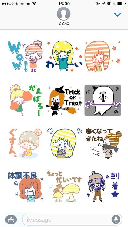 cute friends【autumn】 screenshot-3