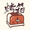 烤箱,在家吃饭用烤箱菜谱