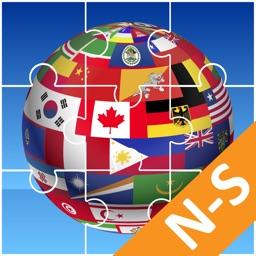Jigsaw Puzzle National Flag NS