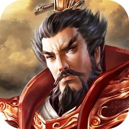 荣耀江山-乱世王者争霸三国