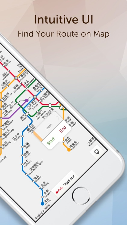 MRT Express - Taipei screenshot-1