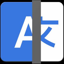 Ícone do app Linguista - Fácil Traduzir App