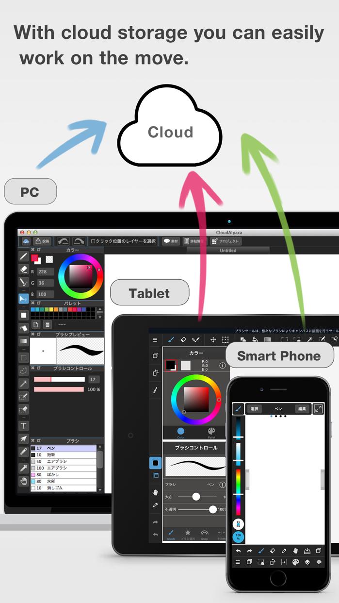 MediBang Paint Screenshot