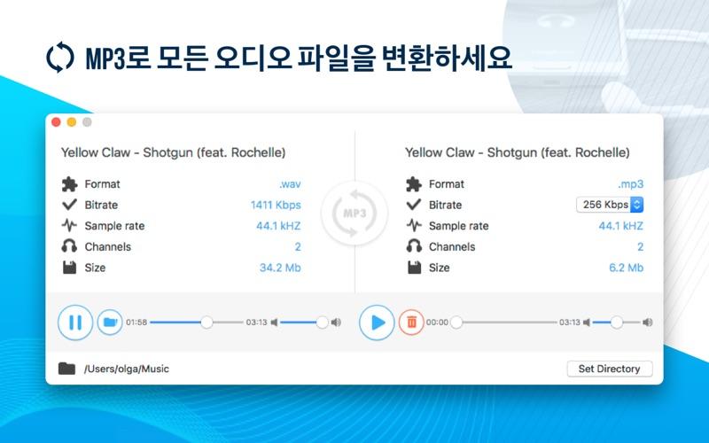 MP3 컨버터Pro for Windows