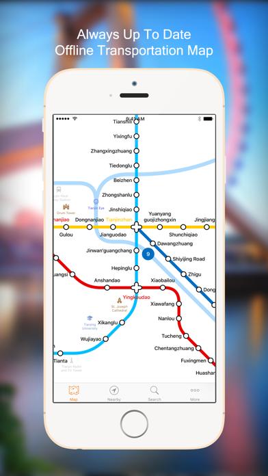 Screenshot #1 pour Tianjin Metro
